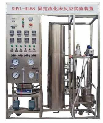 固定流化床反应实验装置