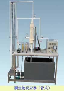 膜生物反应实验装置