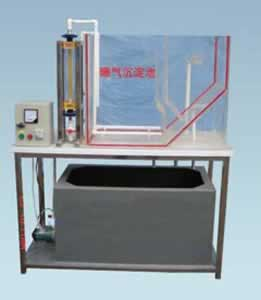 曝气沉淀实验装置