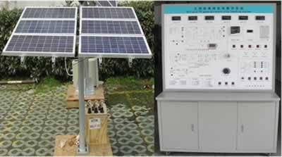 太阳能光伏发电应用实验装置